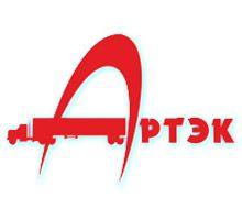 Транспортная компания АРТЭК
