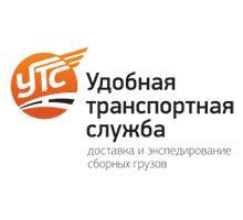 Транспортная компания УТС